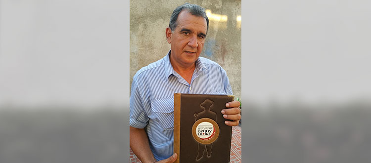 Executive Director, Carlos Diaz